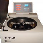 Центрифуги для дискретного плазмафереза с бакет-ротором