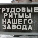 Ремонт прессов,кузнечно-прессового оборудования